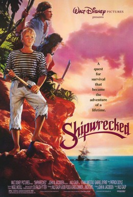 Постер фильма Битва за остров сокровищ (1990)