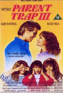 Постер фильма Ловушка для родителей 3 (1989)