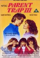 Ловушка для родителей 3 (1989)