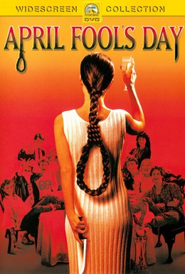 Постер фильма День дурака (1986)