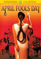 День дурака (1986)