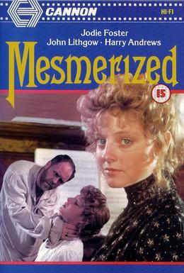 Постер фильма Заколдованная (1985)