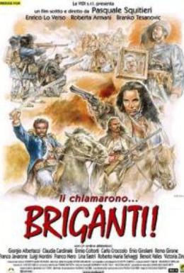 Постер фильма Бандиты (1999)