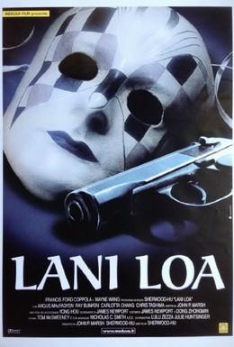 Постер фильма Возмездие (1998)