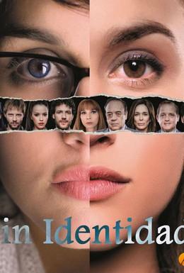 Постер фильма Без личности (2014)