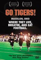 Вперед тигры (2001)