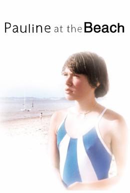 Постер фильма Полина на пляже (1983)