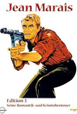 Постер фильма Пария (1969)