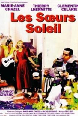 Постер фильма Сестры Солей (1997)