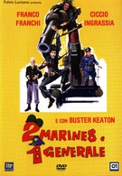 Два моряка и генерал (1965)