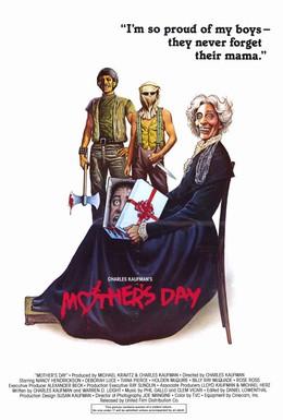 Постер фильма День мамочки (1980)