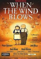 Когда дует ветер (1986)