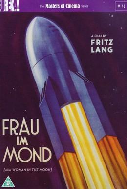 Постер фильма Женщина на Луне (1929)