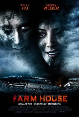 Постер фильма Сельский дом (2008)