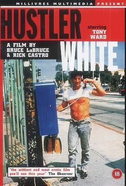 Постер фильма Белый хастлер (1996)