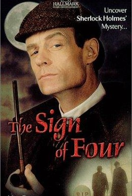 Постер фильма Знак четырех (2001)