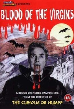 Постер фильма Кровь девственниц (1967)