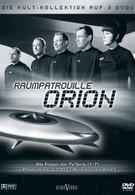 Космический корабль Орион (2003)