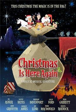 Постер фильма Рождество снова здесь (2007)