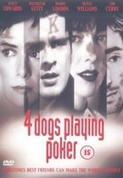 Четыре собаки в игре в покер (2000)