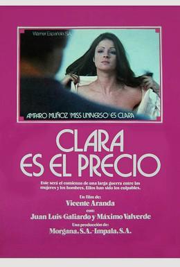 Постер фильма Цена Клары (1975)