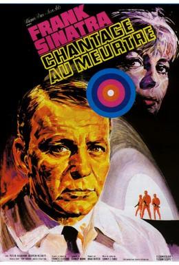 Постер фильма Обнаженный беглец (1967)