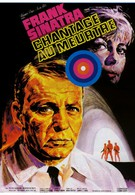 Обнаженный беглец (1967)
