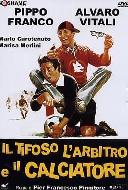 Постер фильма Фанат, судья и футболист (1984)