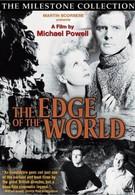 Возвращение на край света (1978)