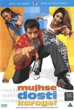 Постер фильма Будешь со мной дружить? (2002)
