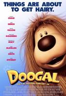 Дугал (2006)