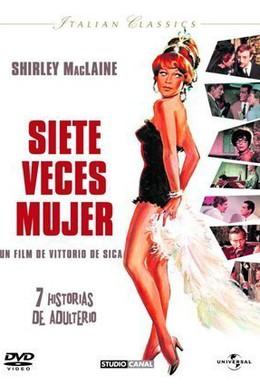 Постер фильма Семь раз женщина (1967)