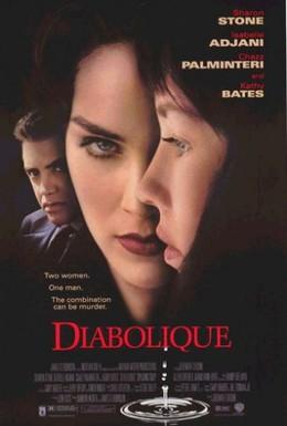 Постер фильма Дьявольщина (1996)