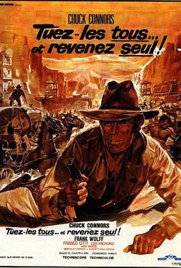 Постер фильма Убей их всех и вернись... один (1968)