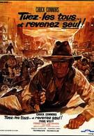 Убей их всех и вернись... один (1968)