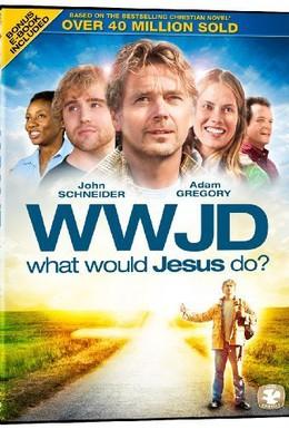 Постер фильма Что бы сделал Иисус? (2010)