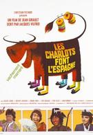 Шарло в Испании (1972)