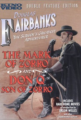 Постер фильма Дон Ку сын Зорро (1925)