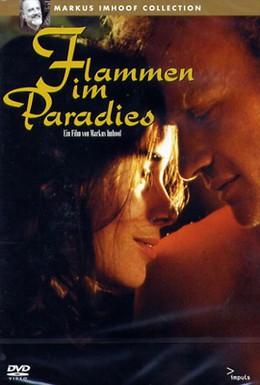 Постер фильма Сгоревшие в раю (1997)