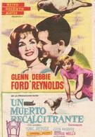 Садовая беседка (1959)