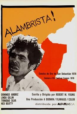 Постер фильма Вне закона (1977)
