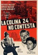 Высота 24 не отвечает (1955)