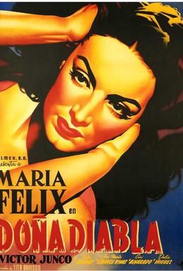 Постер фильма Донья Дьябла (1950)