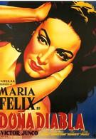 Донья Дьябла (1950)
