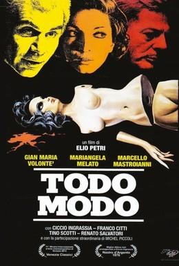 Постер фильма Тодо модо (1976)