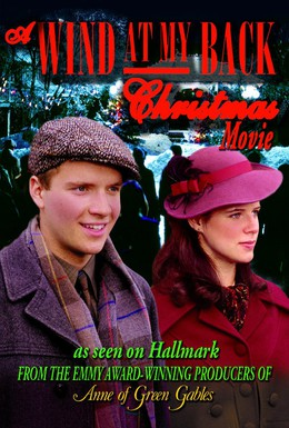 Постер фильма Ветер в Спину. Рождество (2001)