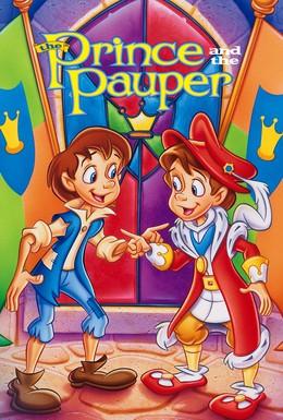 Постер фильма Сказка о принце и нищем (1995)