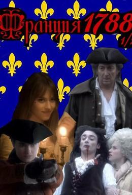 Постер фильма Франция, 1788 1/2 (2010)