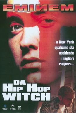 Постер фильма Ведьма хип-хопа (2000)