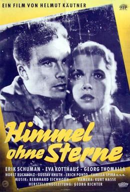Постер фильма Небо без звёзд (1955)